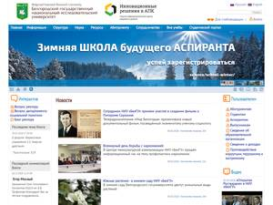 Belgorod State University's Website Screenshot