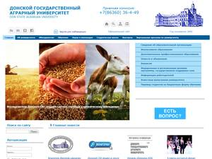 Don State University of Agriculture's Website Screenshot