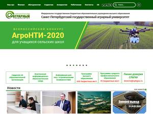 St. Petersburg State Agrarian University's Website Screenshot