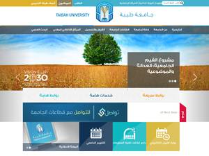 Taibah University's Website Screenshot
