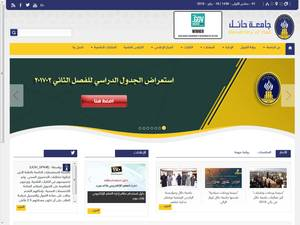 University of Ha'il's Website Screenshot