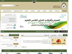 Taif University's Website Screenshot