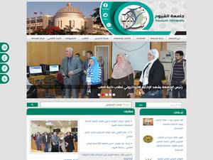 Fayoum University Screenshot