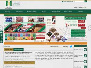 University of Tabuk's Website Screenshot