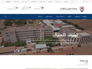 University of Science and Technology's Website Screenshot