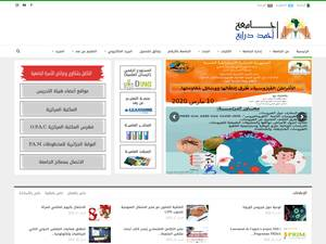 Université Ahmed Draia d'Adrar's Website Screenshot
