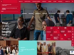 Ahlia University's Website Screenshot