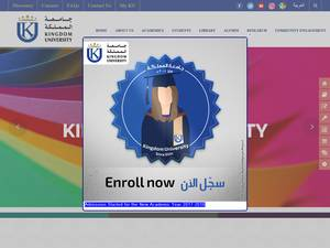 Kingdom University's Website Screenshot