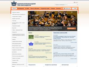 "National Academy of Music ""Pancho Vladigerov""'s Website Screenshot"
