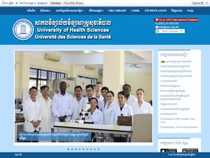 University of Health Sciences, Cambodia Screenshot
