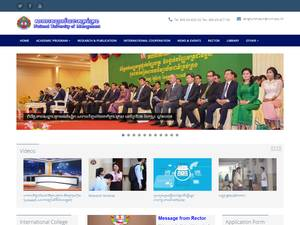 National University of Management's Website Screenshot