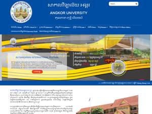 Angkor University's Website Screenshot