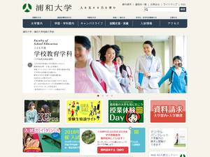 Urawa University's Website Screenshot