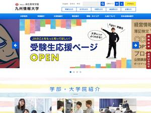 Kyushu Institute of Information Sciences Screenshot