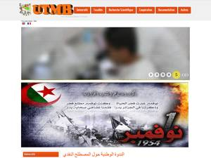 Université Tahri Mohammed de Béchar's Website Screenshot