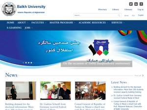 Balkh University's Website Screenshot