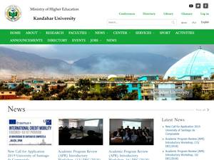 Kandahar University's Website Screenshot