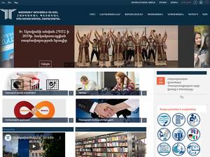 Screenshot, Armenian State Pedagogical University Screenshot