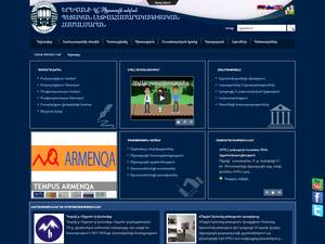 Yerevan Brusov State University of Languages and Social Sciences's Website Screenshot