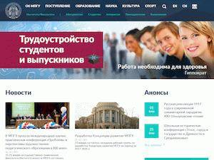 Moscow State Pedagogical University's Website Screenshot