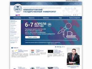 Nizhnevartovsk State University's Website Screenshot