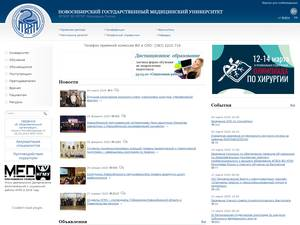 Novosibirsk State Medical University's Website Screenshot