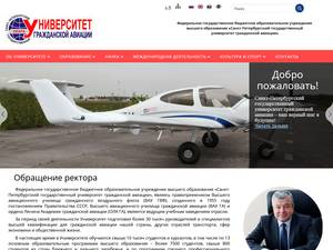 St. Petersburg State University of Civil Aviation's Website Screenshot