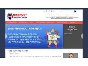 санкт-петербургский государственный университет им мечникова диетолог