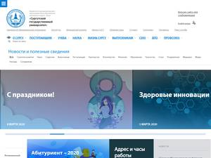 Surgut State University's Website Screenshot