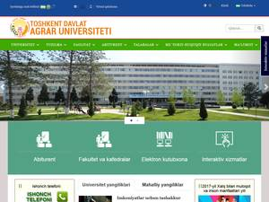 Tashkent State Agrarian University Screenshot