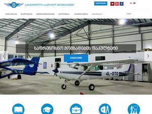 Georgian Aviation University's Website Screenshot