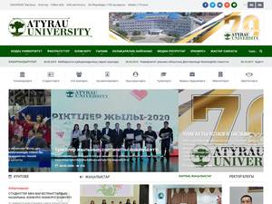 Atyrau State University's Website Screenshot