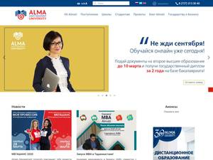 Almaty Management University's Website Screenshot