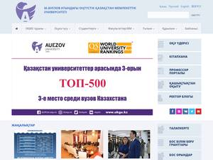 South Kazakhstan State University's Website Screenshot