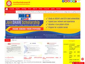 Phnom Penh International University's Website Screenshot