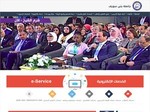 Beni-Suef University's Website Screenshot