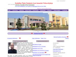 Kushabhau Thakre University of Journalism and mass Communication's Website Screenshot