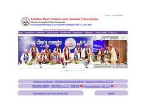 Kushabhau Thakre Patrakarita Avam Jansanchar University's Website Screenshot