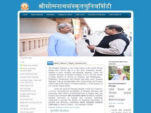 Shree Somnath Sanskrit University's Website Screenshot