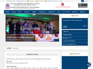 Karnataka State Women's University's Website Screenshot