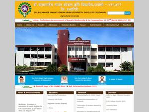 Dr. Balasaheb Sawant Konkan Krishi Vidyapeeth's Website Screenshot