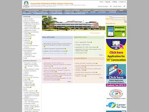 University of Solapur's Website Screenshot