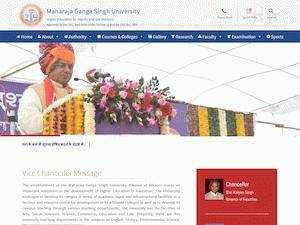 Maharaja Ganga Singh University Screenshot
