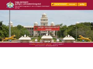 Tamil University's Website Screenshot