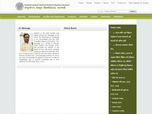 Sampurnanand Sanskrit Vishvavidyalaya's Website Screenshot