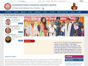 Veer Bahadur Singh Purvanchal University's Website Screenshot