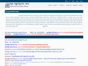 Kannada University's Website Screenshot