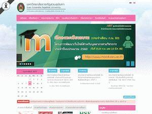 Suan Sunandha Rajabhat University's Website Screenshot