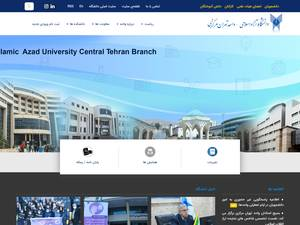 Islamic Azad University Central Tehran Branch's Website Screenshot