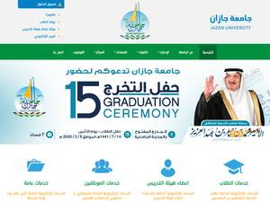 Jazan University's Website Screenshot